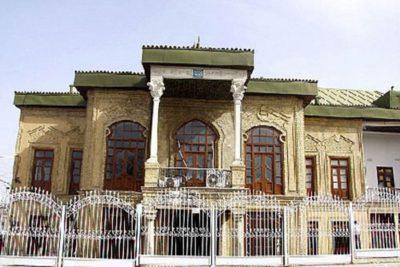 عمارت ذولفقاری (موزه مردان نمکی)