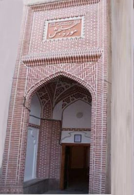 خانه سلماسی - موزه سنجش