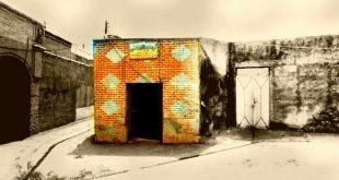 حمام تاریخی خیج ابراهیم - زنجان