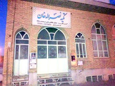 مسجد نصرالله خان زنجان