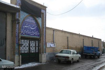 مسجد دمیریه یا دمیرلو زنجان