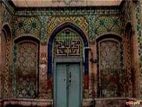 مسجد عباس قلی خان زنجان