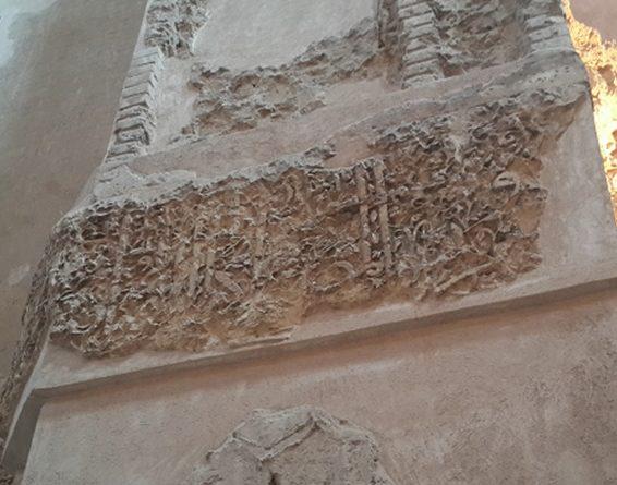 تربت خانه گنبد سلطانیه