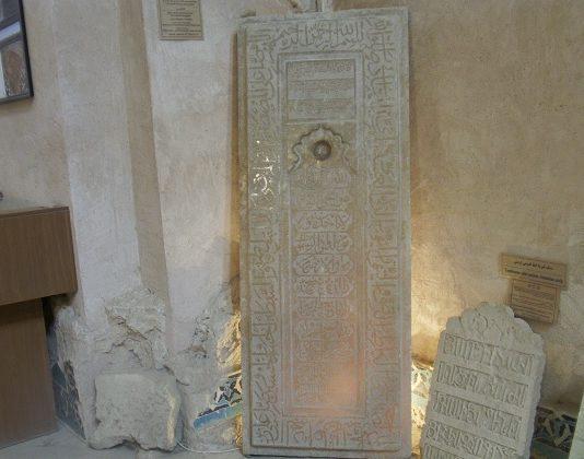 اشیاء مکشوفه از تربت خانه گنبد سلطانیه