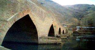 پل سردار زنجان