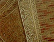 نقوش اسلیمی در تزئینات بنا