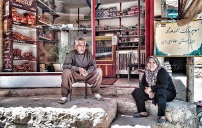 مغازه ای در روستای درسجین