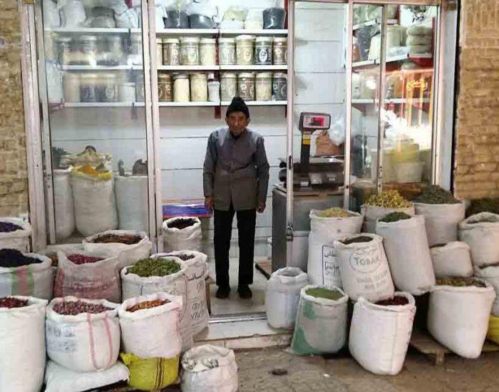 دکان عطاری در بازار قیصریه