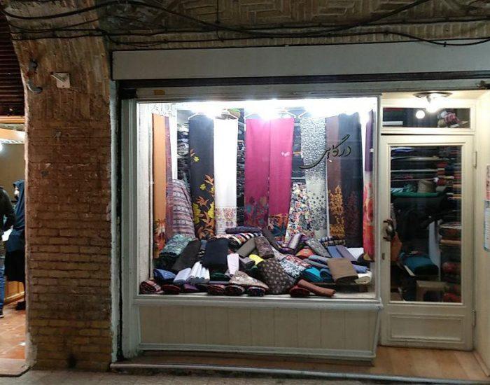 دکان پارچه فروشی در بازار قیصریه