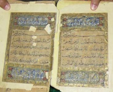 قرآن 300 ساله در موزه خوشنویسی قزوین
