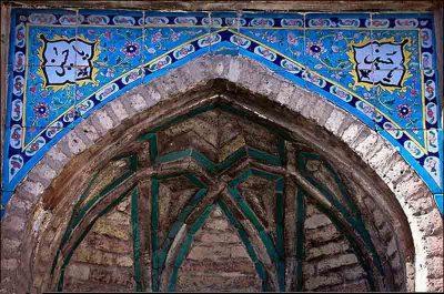 سردر آب انبار سردار بزرگ قزوین