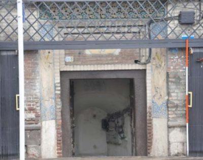 ورودی حمام مردانه صفا (حمام حاج محمد رحیم)