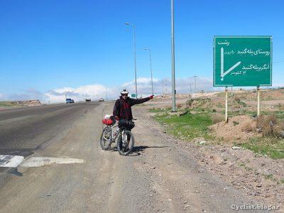 مسیر روستای یله گنبد در استان قزوین