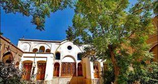 خانه بروجردی ها در شهر کاشان