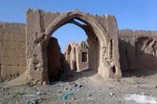 کاروانسرایسلطانآباد (قاجاریان) قزوین