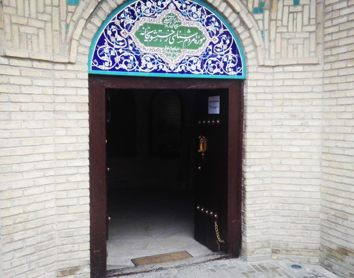 نمای بیرونی رختشویخانه زنجان