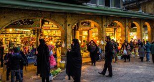 بازار تاریخی تجریش تهران