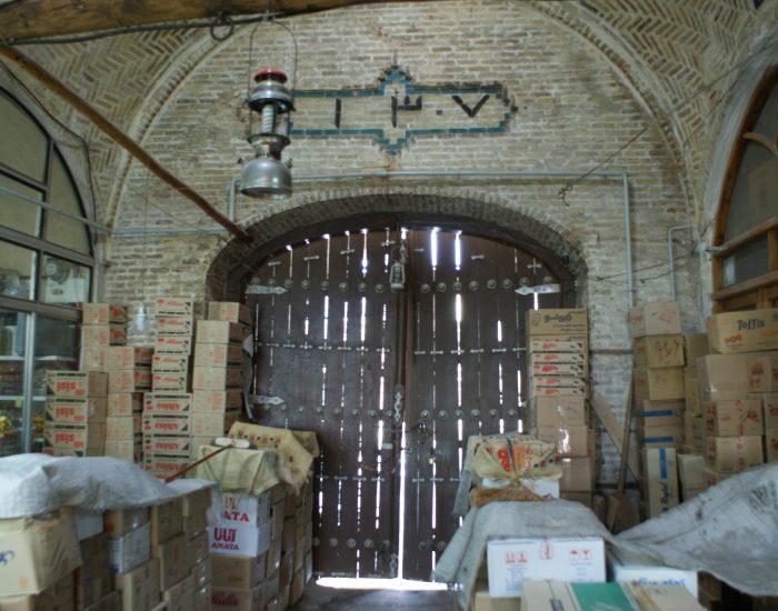 سر در و دالان سرای حاج علی قلی از راسته میوه فروشان