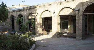 سرای روغنی بازار زنجان