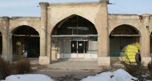 سرای نصیری در بازار زنجان
